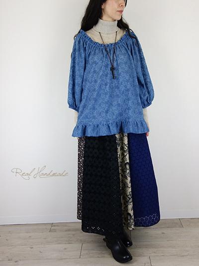 ブラックアイレットレースとロイヤルブルーサークル刺繍パッチスカート