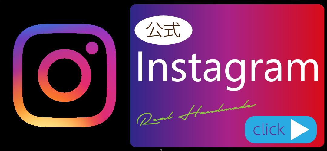 公式 Instagram